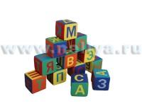 """c-521 Мягкие развивающие кубики """"Алфавит"""" 12 эл."""